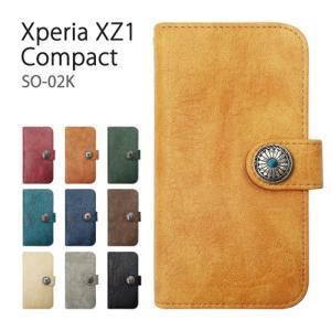 Xperia XZ1 Compact SO-02K docomo 手帳型 コンチョ ビンテージ調 PU レザー 合皮 スマホケース 横開き カード収納 ネコポス便送料無料|ss-link