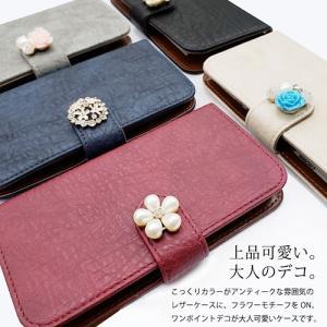 LG K50 softbank 手帳型 花 パール キラキラ デコ アンティーク調 レザー 合皮 スマホケース 横開き カード収納|ss-link|02