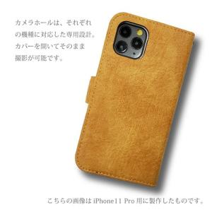 LG K50 softbank 手帳型 花 パール キラキラ デコ アンティーク調 レザー 合皮 スマホケース 横開き カード収納|ss-link|04