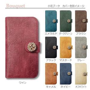 LG K50 softbank 手帳型 花 パール キラキラ デコ アンティーク調 レザー 合皮 スマホケース 横開き カード収納|ss-link|07