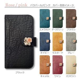 LG K50 softbank 手帳型 花 パール キラキラ デコ アンティーク調 レザー 合皮 スマホケース 横開き カード収納|ss-link|09