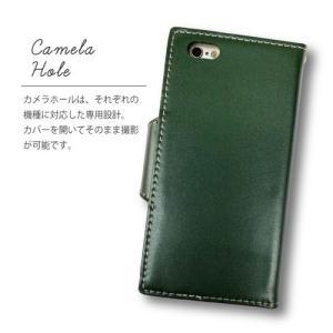 Android One X5 スマホケース 手帳型 本革 リボン スカーフ チェーン ストラップ ファー|ss-link|03
