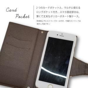 Android One X5 スマホケース 手帳型 本革 リボン スカーフ チェーン ストラップ ファー|ss-link|04