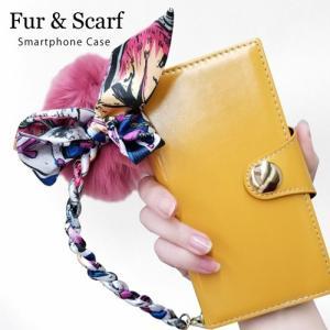 F-03K らくらくスマートフォン me スマホケース 手帳型 本革 リボン スカーフ チェーン ストラップ ファー|ss-link