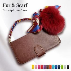 LGV33 Qua phone PX キュアフォン au スマホケース 手帳型 PUレザー リボン スカーフ チェーン ストラップ ファー|ss-link