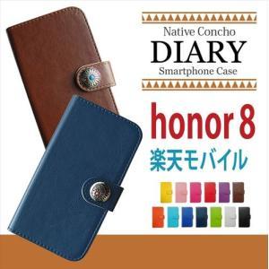 Honor 8 Huawei 手帳型 コンチョ ネイティブ インディアン デコ アクセサリー スマホケース 横開き カード収納|ss-link