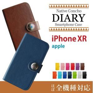 iPhone XR Apple アイフォン iPhoneXR 手帳型 コンチョ ネイティブ インディアン デコ アクセサリー スマホケース 横開き カード収納 ss-link