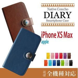 iPhone XS Max Apple docomo au softbank 手帳型 コンチョ ネイティブ インディアン デコ アクセサリー スマホケース 横開き カード収納|ss-link