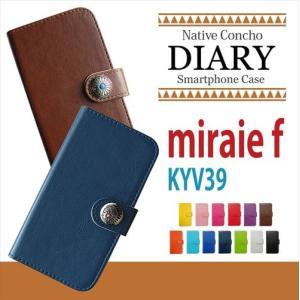 KYV39 miraie f 京セラ au 手帳型 コンチョ ネイティブ インディアン デコ アクセサリー スマホケース 横開き カード収納|ss-link