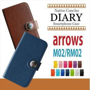 arrows M02 / RM02 手帳型 コンチョ ネイティブ インディアン デコ アクセサリー スマホケース 横開き カード収納|ss-link