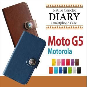 Moto G5 モトローラ 手帳型 コンチョ ネイティブ インディアン デコ アクセサリー スマホケース 横開き カード収納|ss-link