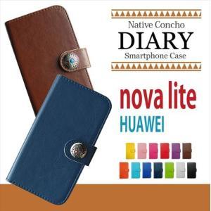 nova lite 608HW HUAWEI 楽天モバイル Y!mobile 手帳型 コンチョ ネイティブ インディアン デコ アクセサリー スマホケース 横開き カード収納|ss-link