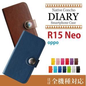 R15 Neo OPPO 手帳型 コンチョ ネイティブ インディアン デコ アクセサリー スマホケース 横開き カード収納|ss-link