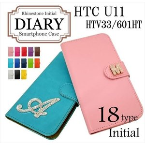 HTV33/601HT HTC U11 手帳型 スマホケース 選べるイニシャル デコ キラキラ ラインストーン 無地 ケース ダイアリータイプ フリップ|ss-link