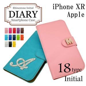 iPhone XR Apple アイフォン iPhoneXR 手帳型 スマホケース 選べるイニシャル デコ キラキラ ラインストーン 無地 ケース ダイアリータイプ フリップ|ss-link