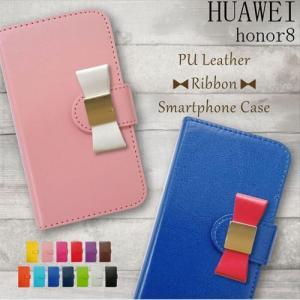 honor8 Huawei 楽天モバイル 手帳型 スマホケース  リボン デコ アクセ 手帳型ケース カバー 合皮 PUレザー ケース ダイアリータイプ カバー|ss-link