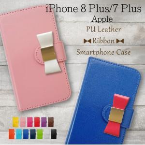 iPhone 8 Plus/iPhone 7 Plus Apple docomo au softbank 手帳型 スマホケース リボン デコ アクセ 手帳型ケース カバー 合皮 PUレザー ケース カバー|ss-link