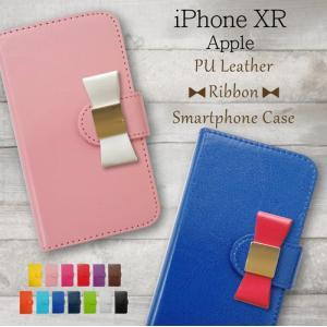 iPhone XR Apple アイフォン iPhoneXR 手帳型 スマホケース リボン デコ アクセ 手帳型ケース カバー 合皮 PUレザー ケース ダイアリータイプ カバー ss-link