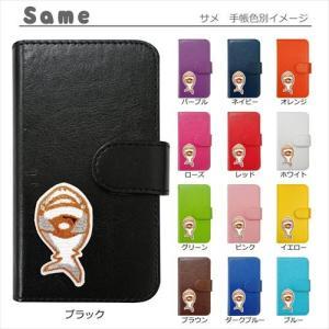 iPhone 8/iPhone 7 Apple docomo au softbank ケース 手帳型 ねこ パンダ 柴犬 ペンギン ハムスター ワッペン おしゃれ かわいい moimoikka (もいもいっか)|ss-link|12