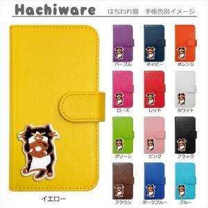 iPhone 8/iPhone 7 Apple docomo au softbank ケース 手帳型 ねこ パンダ 柴犬 ペンギン ハムスター ワッペン おしゃれ かわいい moimoikka (もいもいっか)|ss-link|15