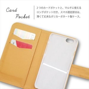 iPhone 8/iPhone 7 Apple docomo au softbank ケース 手帳型 ねこ パンダ 柴犬 ペンギン ハムスター ワッペン おしゃれ かわいい moimoikka (もいもいっか)|ss-link|04