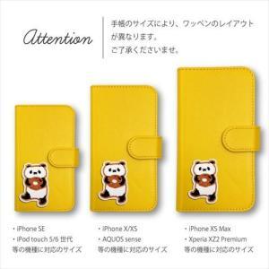 iPhone 8/iPhone 7 Apple docomo au softbank ケース 手帳型 ねこ パンダ 柴犬 ペンギン ハムスター ワッペン おしゃれ かわいい moimoikka (もいもいっか)|ss-link|05