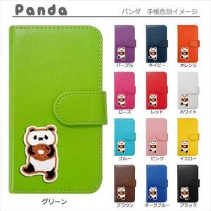iPhone 8/iPhone 7 Apple docomo au softbank ケース 手帳型 ねこ パンダ 柴犬 ペンギン ハムスター ワッペン おしゃれ かわいい moimoikka (もいもいっか)|ss-link|06