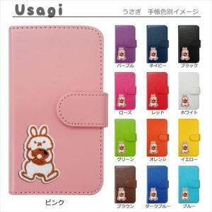iPhone 8/iPhone 7 Apple docomo au softbank ケース 手帳型 ねこ パンダ 柴犬 ペンギン ハムスター ワッペン おしゃれ かわいい moimoikka (もいもいっか)|ss-link|09