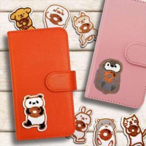 SO-04J Xperia XZ Premium ケース 手帳型 ねこ パンダ 柴犬 ペンギン ハムスター ワッペン おしゃれ かわいい moimoikka (もいもいっか)|ss-link