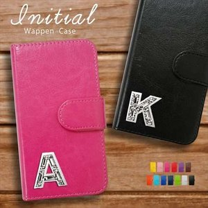 SO-04J Xperia XZ Premium ケース 手帳型 イニシャル キラキラ ワッペン アルファベット デコ 携帯ケース カバー|ss-link