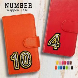 P20 HUAWEI ファーウェイ ケース 手帳型 ワッペン 背番号 おしゃれ 可愛い ケース カバー 手帳型ケース 携帯ケース|ss-link