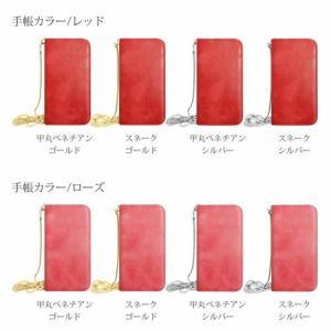iPhone XR Apple アイフォン iPhoneXR 手帳型 ベルトなし ロング チェーン ストラップ 付き ビンテージ スマホケース 横開き カード収納|ss-link|11