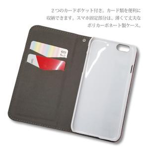 iPhone XR Apple アイフォン iPhoneXR 手帳型 ベルトなし ロング チェーン ストラップ 付き ビンテージ スマホケース 横開き カード収納|ss-link|04