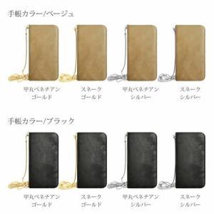 iPhone XR Apple アイフォン iPhoneXR 手帳型 ベルトなし ロング チェーン ストラップ 付き ビンテージ スマホケース 横開き カード収納|ss-link|06