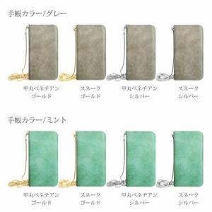 iPhone XR Apple アイフォン iPhoneXR 手帳型 ベルトなし ロング チェーン ストラップ 付き ビンテージ スマホケース 横開き カード収納|ss-link|08