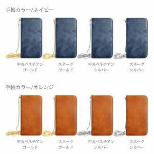 iPhone XR Apple アイフォン iPhoneXR 手帳型 ベルトなし ロング チェーン ストラップ 付き ビンテージ スマホケース 横開き カード収納|ss-link|09