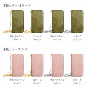 iPhone XR Apple アイフォン iPhoneXR 手帳型 ベルトなし ロング チェーン ストラップ 付き ビンテージ スマホケース 横開き カード収納|ss-link|10