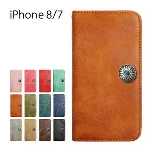 iPhone 8/iPhone 7 Apple docomo au softbank スマホケース 手帳型 ベルトなし ネイティブ コンチョ ビンテージ ヴィンテージ PUレザー 合皮 カバー|ss-link