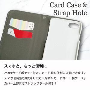 iPhone 8/iPhone 7 Apple docomo au softbank スマホケース 手帳型 ベルトなし ネイティブ コンチョ ビンテージ ヴィンテージ PUレザー 合皮 カバー|ss-link|07