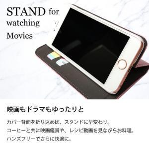 iPhone 8/iPhone 7 Apple docomo au softbank スマホケース 手帳型 ベルトなし ネイティブ コンチョ ビンテージ ヴィンテージ PUレザー 合皮 カバー|ss-link|08