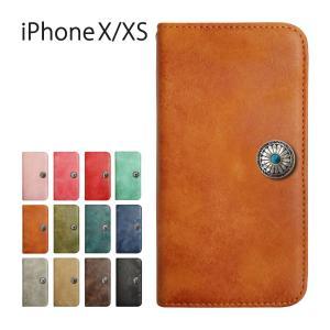 iPhone X / iPhone XS Apple アイフォン スマホケース 手帳型 ベルトなし ネイティブ コンチョ ビンテージ ヴィンテージ PUレザー 合皮 カバー|ss-link