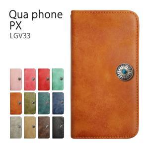 LGV33 Qua phone PX キュアフォン スマホケース 手帳型 ベルトなし ネイティブ コンチョ ビンテージ ヴィンテージ PUレザー 合皮 カバー|ss-link