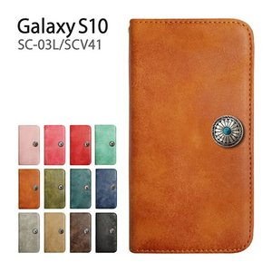 Galaxy S10 SC-03L/SCV41 スマホケース 手帳型 ベルトなし ネイティブ コンチョ ビンテージ ヴィンテージ PUレザー 合皮 カバー|ss-link