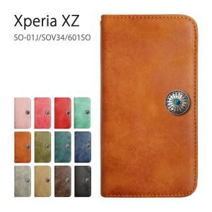 SO-01J/SOV34/601SO Xperia XZ エクスぺリア スマホケース 手帳型 ベルトなし ネイティブ コンチョ ビンテージ ヴィンテージ PUレザー 合皮 カバー|ss-link
