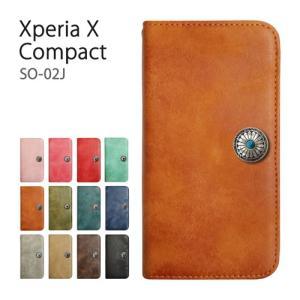 SO-02J Xperia X Compact エクスぺリア スマホケース 手帳型 ベルトなし ネイティブ コンチョ ビンテージ ヴィンテージ PUレザー 合皮 カバー|ss-link