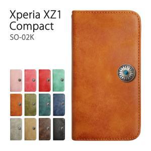 Xperia XZ1 Compact SO-02K docomo スマホケース 手帳型 ベルトなし ネイティブ コンチョ ビンテージ ヴィンテージ PUレザー 合皮 カバー|ss-link