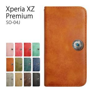SO-04J Xperia XZ Premium エクスペリア スマホケース 手帳型 ベルトなし ネイティブ コンチョ ビンテージ ヴィンテージ PUレザー 合皮 カバー|ss-link