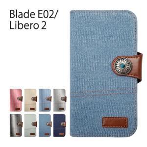 BLADE E02/Libero 2 ZTE コンチョ デニム ヒッコリー ストライプ ジーンズ ファブリック スマホケース ネコポス便送料無料|ss-link