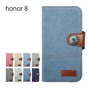 Honor 8 Huawei コンチョ デニム ヒッコリー ストライプ ジーンズ ファブリック スマホケース ネコポス便送料無料|ss-link