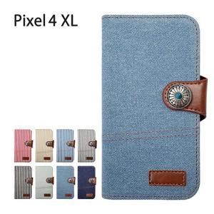 Pixel4 XL 手帳型 コンチョ デニム ヒッコリー ストライプ ジーンズ ファブリック スマホケース ネコポス便送料無料|ss-link